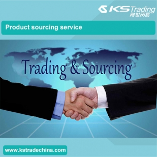 China sourcing service,profes...